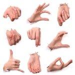 Ублажение пальцами