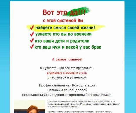 structury-str